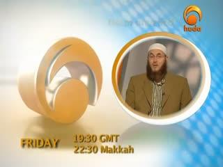 Mercy for Mankind part [38_78] - Huda tv - Assim Al Hakeem - Seerah Prophet Mohammad (pbuh)