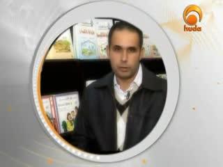Mercy for Mankind part [40_78] - Huda tv - Assim Al Hakeem - Seerah Prophet Mohammad (pbuh)