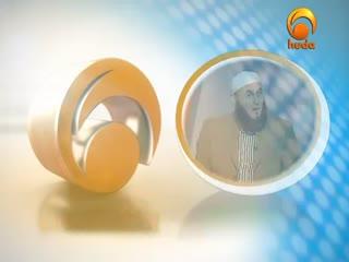 Mercy for Mankind part [41_78] - Huda tv - Assim Al Hakeem - Seerah Prophet Mohammad (pbuh)