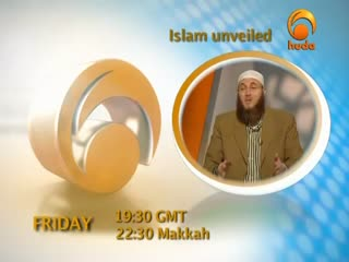 ‪Mercy for Mankind part [44_78] ‬‏- Huda tv - Assim Al Hakeem - Seerah Prophet Mohammad (pbuh‬‏)