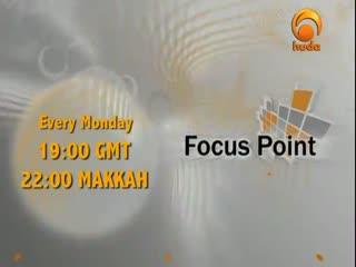 Mercy for Mankind part [46_78] - Huda tv - Assim Al Hakeem - Seerah Prophet Mohammad (pbuh)
