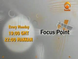 Mercy for Mankind part [47_78] - Huda tv - Assim Al Hakeem - Seerah Prophet Mohammad (pbuh)