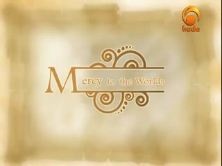 ‪Mercy for Mankind part [49_78] ‬‏- Huda tv - Assim Al Hakeem - Seerah Prophet Mohammad (pbuh‬‏)