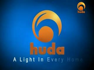Mercy for Mankind part [54_78] - Huda tv - Assim Al Hakeem - Seerah Prophet Mohammad (pbuh)