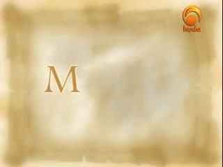 Mercy for Mankind part [55_78] - Huda tv - Assim Al Hakeem - Seerah Prophet Mohammad (pbuh)