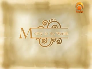 Mercy for Mankind part [58_78] ‬‏- Huda tv - Assim Al Hakeem - Seerah Prophet Mohammad (pbuh‬‏)
