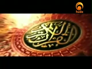 Mercy for Mankind part [63_78] ‬‏- Huda tv - Assim Al Hakeem - Seerah Prophet Mohammad (pbuh‬‏)