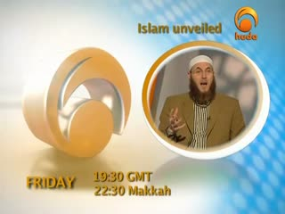 Mercy for Mankind part [73_78] ‬‏- Huda tv - Assim Al Hakeem - Seerah Prophet Mohammad (pbuh‬‏)