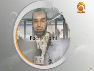 Mercy for Mankind part [75_78] - Huda tv - Assim Al Hakeem - Seerah Prophet Mohammad (pbuh)