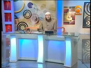 Ask Huda 17 July 2011 Sheikh Mohammad Salah Huda tv