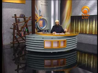 Ask Huda 6 February 2012 - Shaikh Dr Hatem Al Haj