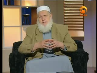 Ramadhan In Focus 1 - Sh Yusuf Estes