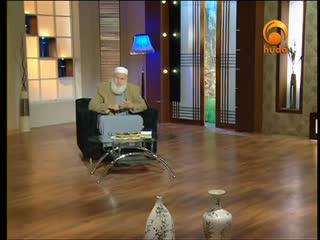 Ramadhan In Focus 3 - Sh Yusuf Estes
