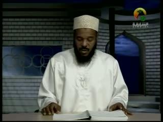 Studies in Islam - Fiqh_Jurisprudence 2_5 - Bilal Philips