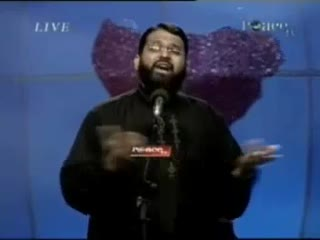 Peace in Islam - Yasir Qadhi at -Peace - The Solution for Humanity Conference