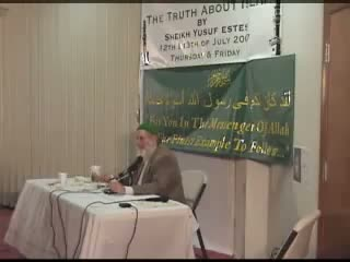 New Muslims- Future Steps (Sheikh Yusuf Estes)