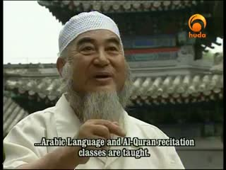 Journeys Into Islamic China - Huda Documentary