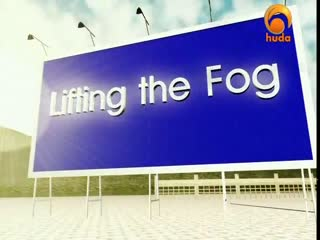 What is the role of women in Islam- [1_2] - Lifting the Fog- with Yusuf Estes - Episode 7-9