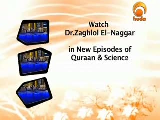Misrepresentation and lies about the Qur'an -Lifting the Fog- with Yusuf Estes - Episode 9-9