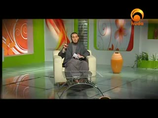 Groups Sects in Islam - Yusuf Estes Huda tv 2011 Misconceptions 6
