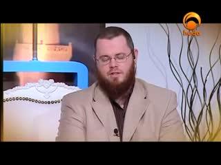 Scholars - Yusuf Estes Huda tv 2011 Misconceptions 20