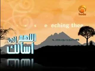 Pillars of Faith - Yusuf Estes Huda tv 2011 Misconceptions 21