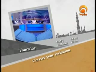 Signs of the Last Days - Yusuf Estes Huda tv 2011 Misconceptions 23