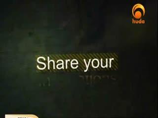 Hajj Step by Step 2 Ihram [1_2] Sheikh Salah Mohammad Huda Tv