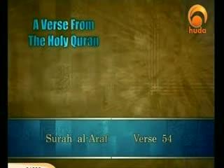 Hajj Step by Step 6 Saee and Umrah Sheikh Salah Mohammad Huda Tv