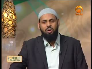 The Sight of Allah - The Best of Knowledge Huda tv Saeed Al Gadi 1