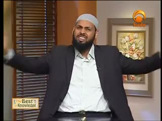 The Hearing of Allah - The Best of Knowledge Huda tv Saeed Al Gadi 2