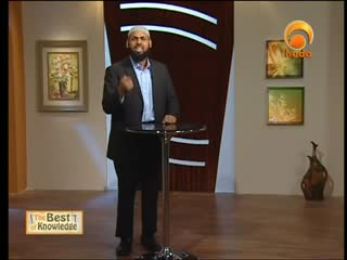 The Kingship of Allah - The Best of Knowledge Huda tv Saeed Al Gadi 7