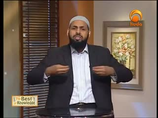 The Mercy of Allah - The Best of Knowledge Huda tv Saeed Al Gadi 8