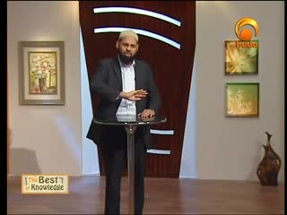 The Power of Allah - The Best of Knowledge Huda tv Saeed Al Gadi 10