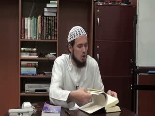 I love the Quran