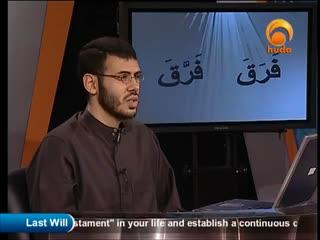 Double Reward, Surat Al-Qadr - Osama Hammada