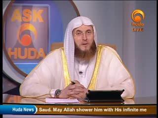 Ask Huda (Live), 17 June 2012 - Dr Muhammad Salah