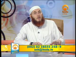 ‪Ask Huda 18 Sept 2011 - Dr Mohamed Salah