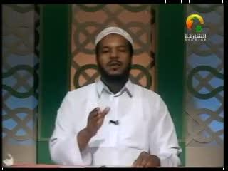 Understanding Islam - Bilal Philips