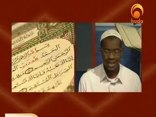 Correct your recitation- Dr Muhammad Salah Episode 5-15