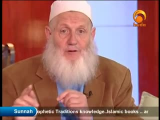 Take A Break, Translating Arabic Words - Sh Yusuf Estes