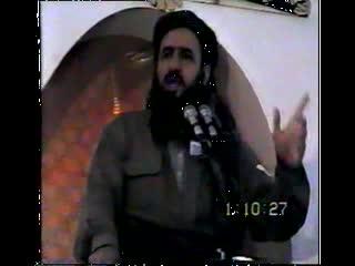خاله گرینگةکانی ئیسلام ماموستا نجم الدین کریکار1