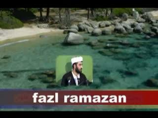 رةمةزان  ماموستا محمد علوی