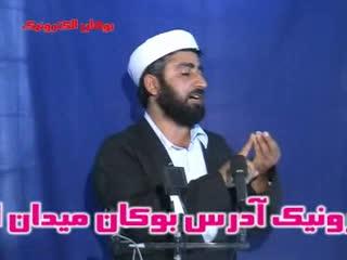 کوفر و ئیمان   ماموستا محمد علوی