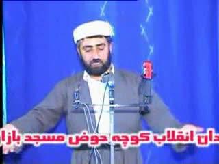 نةوروز ماموستا محمد علوی