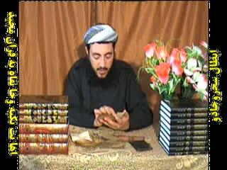 نهینییةکانی شیخةکان  ماموستا عبد الرحمان حسین پور6