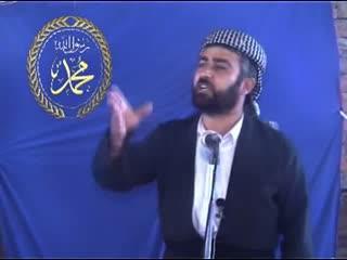 ئاکارةکانی ئیسلامی ماموستا محمد علوی1