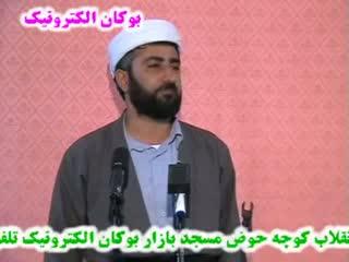 تولةی تاوان ماموستا محمد علوی