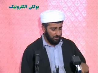 موشرک و چةند پةرست ماموستا محمد علوی