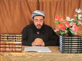 ماموستا عبد الرحمن بابه ت بەتاڵ کردنەوەی سیحرو جادوو بەشی 1